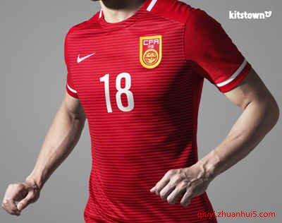 2015年全新款中国国家男子足球队主场球衣(nike)图片